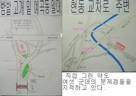 20081204154915_map1.JPG