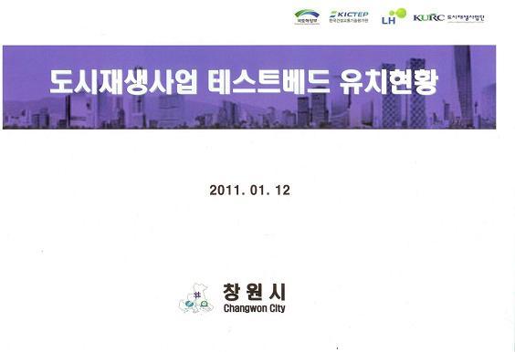 20110119161322_nosan1.jpg