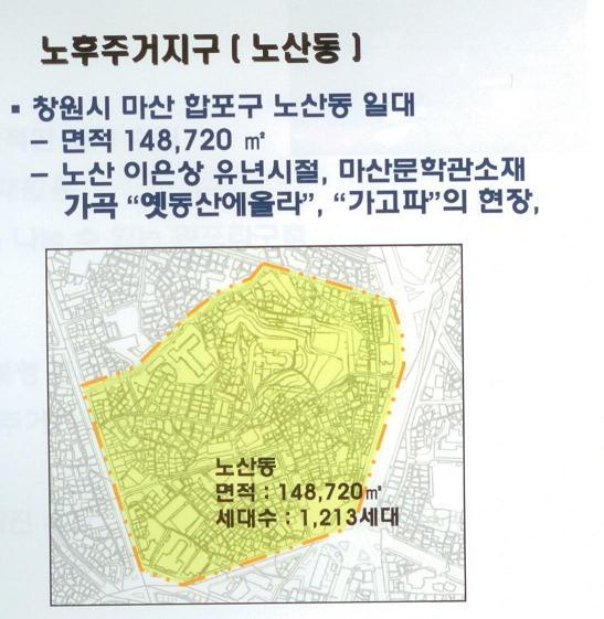 20110119161334_nosan2.jpg