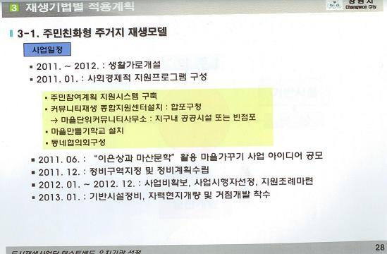 20110119161347_nosan3.jpg